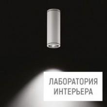 Ares531008 — Потолочный светильник Yama CoB LED / ? 110mm - H 300mm - Medium Beam 40°