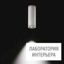Ares531012 — Потолочный светильник Yama CoB LED / ? 110mm - H 300mm - Narrow Beam 20°