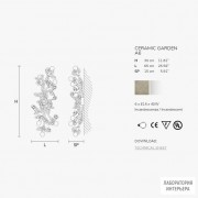 MasieroCERAMIC GARDEN A6 V95 — Светильник настенный накладной Classics CERAMIC GARDEN
