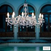 MasieroDRYLIGHT S12 PREMIUM — Потолочный подвесной светильник DRYLIGHT