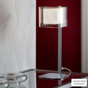 Schuller183542 — Настольный светильник Cube