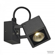 SLV231045 — Уличный настенный светильник NAUTILUS SQUARE LED WL